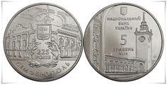 """Jubilee coin """"225 years of Simferopol"""" (5 Hryvna, nickel silver, 2009)"""