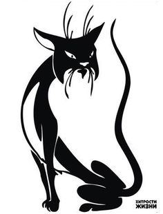 cat clipart - You get 1236 royalty-free cat vector clip art, illustrations, pictures, and images on Page 2 using Graphics Factory clipart image search. Cat Template, Templates, Cat Signs, Cat Silhouette, Buy A Cat, Cat Tattoo, Tattoo Maori, Cat Drawing, Cat Art