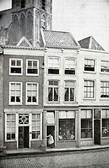 Gouda, Holland, Multi Story Building, Old Pictures, The Nederlands, The Netherlands, Netherlands