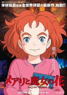 The rumors of Studio Ghibli's death have been at least slightly exaggerated. Although the Japanese animation giant behind masterpieces like Spirited Aw . Streaming Movies, Hd Movies, Movies To Watch, Movies Online, Hd Streaming, Movie Film, Movies Free, Movies 2019, Fantasy Films