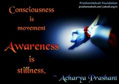 Consciousness is movement. Awareness is stillness. ~ Acharya Shri Prashant #ShriPrashant #Advait #consciousness #stillness #mind Read at:- prashantadvait.com Watch at:-www.youtube.com/c/ShriPrashant Website:-www.advait.org.in Facebook:-www.facebook.com/prashant.advait LinkedIn:-www.linkedin.com/in/prashantadvait Twitter:-https://twitter.com/Prashant_Advait