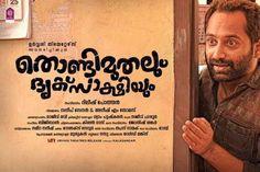 Malayalam Movie Thondimuthalum Driksakshiyum Screening details for Sydney, Melbourne, Perth, Adelaide, Brisbane, Hobart and Canberra.