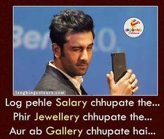 Crazy Funny Memes, Funny Tweets, Wtf Funny, Funny Facts, Funny Jokes, Stupid Jokes, Haha Quotes, Jokes Quotes, Desi Humor