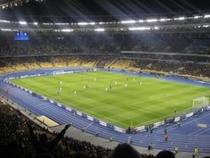 Juppegani @ Dynamo Kyiv-Porto Led Flood Lights, Power Led, Long Distance, Around The Worlds, Places, Outdoor, Porto, Outdoors, Led Projector