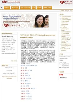 캐나다에 있는 클라이언트 요청, 캐나다 이민 관련 한국어 내레이션 녹음  (Korean Narration about migration in Canada)