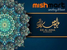 Allah and His angels send blessings on the Prophet: O you who believe! Send you blessings on him, and salute him with all respect. – The Holy Quran We hope you all have the most amazing Eid al-Adha today!