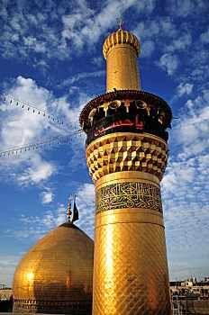 Imam Husain (AS) Karbala, Iraq