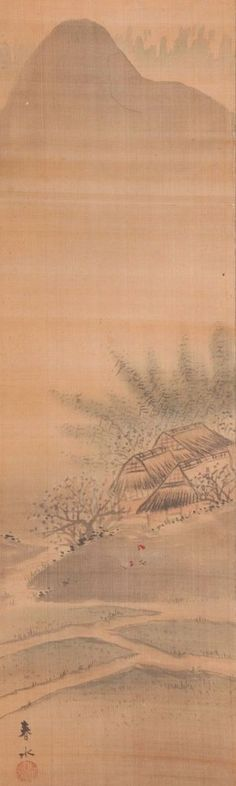 Check out Japanese hanging scroll Landscape painting on silk w/Box by Shunsui Nagata hs755  http://www.ebay.com/itm/Japanese-hanging-scroll-Landscape-painting-on-silk-w-Box-by-Shunsui-Nagata-hs755-/112037220293?roken=cUgayN&soutkn=SchcsN