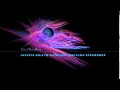 ЧАСТОТА 295,8 ГЦ~медитация для похудения | Fat cells Isochronic Tones 295,8 Hz - YouTube
