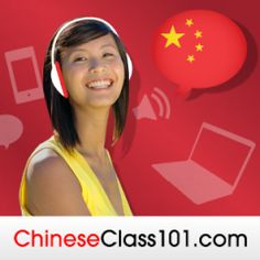 Learn Chinese - ChineseClass101.com