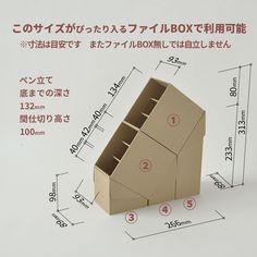 ファイルBOXが収納になるキット ペンスタンドと大切なものを入れる秘密のボックス付き