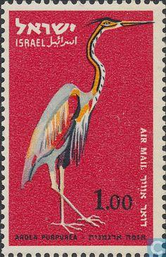 1963 - Israel - Birds
