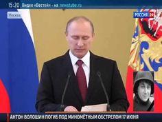 Путин: мы выводим Вооруженные силы на современный уровень