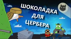 Экранизации пранков Вольнова Выпуск 26