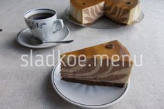 Нежный сливочный кофейно-шоколадный чизкейк без выпечки. Приятный и лёгкий вкус начинки больше напоминает воздушный мусс, чем классический чизкейк ...