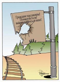 Наглядное предупреждение... #Юмор #Анекдоты