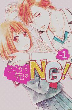 manga  NG теперь здесь! (Koko Kara Saki wa NG!). Идзуми Мио