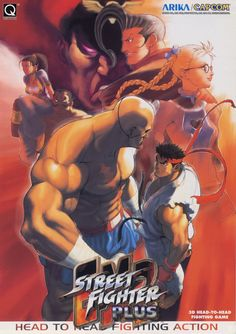 Street Fighter EX2 Plus (Capcom)