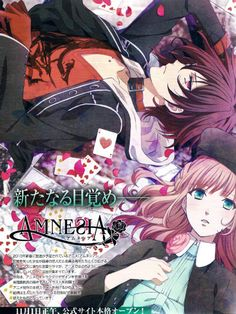 The one thing that bothers me about this show is not the fact it has virtually no plotline, not the  fact that the artwork is so pretty but that's its only plus, but the fact they never gave the protagonist a name. In other anime adaptations of Otome, the protagonist has a name, but no! This show had to be different.