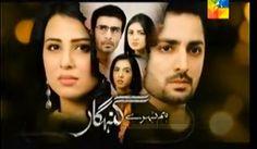 Hum Tv Drama Hum Thehray Gunehghaar Episode 47 - 3rd April 2014 | PK Drama Online Dramas Online, Morning Show, Pakistani Dramas, Amazing Art, Growing Up, Entertaining, Tv, March 2014, 3rd April