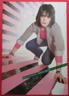 Cherie Currie, Lita Ford, Women Of Rock, Celebrity Skin, Glam Metal, Wall Posters, Riot Grrrl, Joan Jett, Post Punk