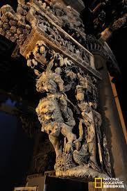 Resultado de imagem para dongyang wood carving museum