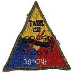 ARMD TK CO, 39TH INF V1.jpg