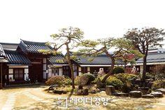 학인당 Hak In Dang, Korea