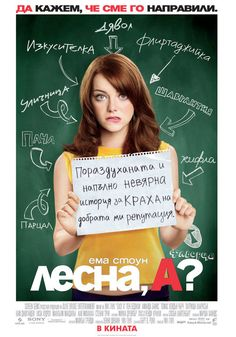 Watch Easy A 2010 Full Movie Online Free