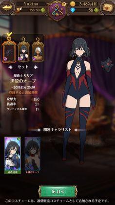 Game : Nanatsu no Taizai Hikari to Yami no Grand Cross. Grand Cross, Seven Deadly Sins Anime, Anime Love, Female, Minecraft, Fandom, Draw, Manga, Templates
