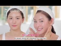 [Get it Beauty SELF] Nana's Self Olive oil Care 나나의 올리브오일 셀프 케어 - YouTube