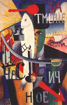 an englishman in moscow 1914. Kazimir Malevich