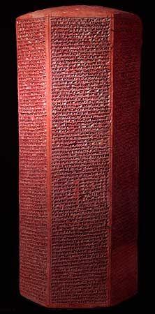 boudica - Assyria Sources