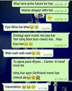 Trendy funny texts conversations in hindi ideas - Funny Quotes Funny School Jokes, Very Funny Jokes, Crazy Funny Memes, Really Funny Memes, Funny Facts, Funny Tweets, Hilarious, Stupid Funny, Lame Jokes