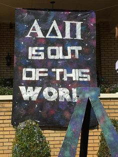 ADPi Is Out Of This World | Bid Day Banner