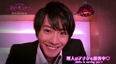 Hiroki p trai