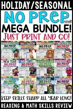 Help your students easily review reading and math skills with this MEGA BUNDLE of Holiday/Seasonal NO PREP packets! Just print and go! Choose from a huge variety of reading and math review activities included in 12 fun holiday/seasonal packets.  Use for small group, deskwork, or homework.  Includes activities for: Back to School, Halloween, Thanksgiving, Christmas, New Year, Martin Luther King, Jr., Groundhog Day, Valentine's Day, St. Patrick's Day, Easter, Earth Day, and End of School!