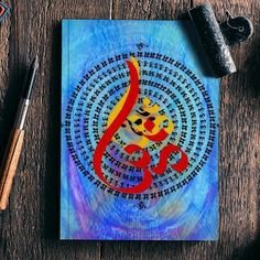 Ohm Notebook | Artist : Rupam Shah