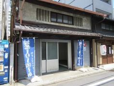 Land with Old Machiya style House for Sale in Shimogyo 175 M yen | Kyoto Real Estate