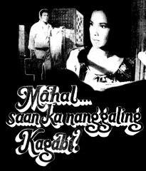 Mahal... Saan Ka Nanggaling Kagabi? Most Popular Movies, Pinoy, In The Heart, Cinema, Abs, Movies, Crunches, Abdominal Muscles, Killer Abs