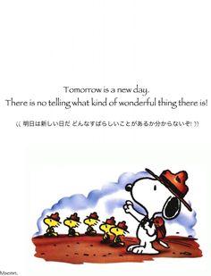 #.自作 スヌーピー 名言 | 完全無料画像検索のプリ画像! Snoopy Beagle, Tomorrow Is A New Day, Eagle Scout, Camping Theme, Snoopy And Woodstock, Peanuts Snoopy, Boy Scouts, Wonderful Things, Famous Quotes