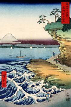 """The Coast at Hota in Awa Province, 1858"" - canvas print by Ando Hiroshige"