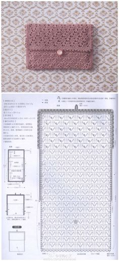 new ideas for crochet bag pattern diagram patrones Crochet Diy, Crochet Design, Crochet Stitches Free, Crochet Purse Patterns, Crochet Pouch, Crochet Shell Stitch, Crochet Diagram, Crochet Crafts, Crochet Bags
