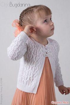 """Жакет Simphony связан в рамках тестирования (дизайн Ирины Мельниковой (Iranika13)). Красивая модель с авторскими """"изюминками"""", интересно и легко было ее вязать Crochet Baby Sweaters, Crochet Coat, Knitted Baby Clothes, Baby Sweater Patterns, Baby Knitting Patterns, Baby Boy Cardigan, Knitting For Kids, Creations, Elba"""