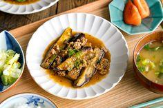 Mapo Eggplant (Mabo Nasu) 麻婆茄子 Spicy Recipes, Asian Recipes, Cooking Recipes, Ethnic Recipes, Potluck Recipes, Asian Foods, Cooking Videos, Cookbook Recipes, Meat Recipes