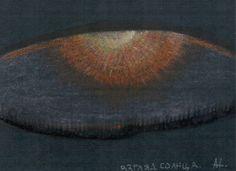 Взгляд солнца (140*198, бумага, пастель)