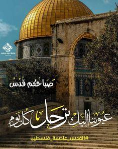 Jerusalem, Taj Mahal, Islam, Beautiful Pictures, Building, Travel, Quotes, Grammar, Traditional