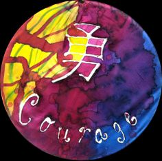 """Courage"" How To Express Feelings, Adolescence, Recovery, Creativity, Artist, Healing, Artists"