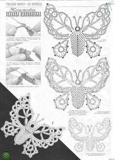irish crochet free pattern  Duplet 83 Umelym moroz ne voevoda 2 – маргарита халявина – Picasa tīmekļa albumi