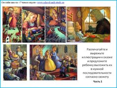 логические игры по книге щелкунчик Painting, Art, Art Background, Painting Art, Kunst, Paintings, Performing Arts, Painted Canvas, Drawings